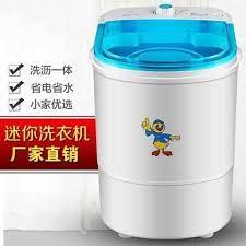 Nơi bán Máy Giặt Khô Mini giá rẻ, uy tín, chất lượng nhất