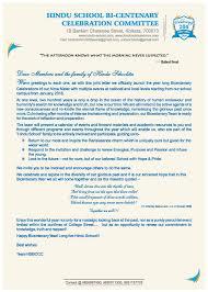 Celebration Letter Invitation Letter Hindu School 22