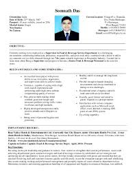 somnath das resume usa. Somnath Das Citizenship: India Date of Birth: 22nd  March, 1987 Passport: 10 ...