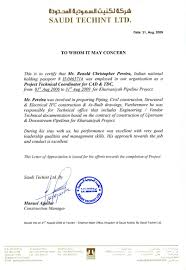 Certificate Of Good Moral Character Sample Doc Fresh M Great