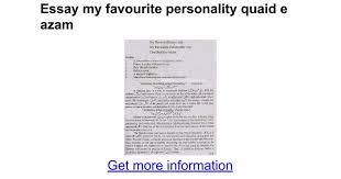 essay my favourite personality quaid e azam google docs