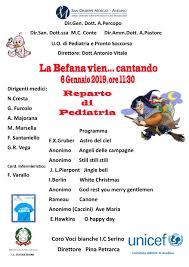 Ad Avellino con l'UNICEF dalla Tombola dei Diritti all'Epifania con i  Bambini del Reparto di Pediatria dell'Ospedale Moscati - Unicef Italia