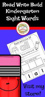 Dolch Kindergarten Read Write Build a Word Worksheets | ESL ...