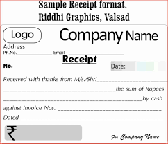 Blank Receipt Template Word Lawn Care Invoice Template Word And Parking Receipt Template 13