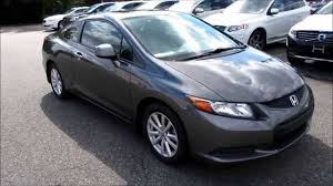 2012 Honda Civic EX Coupe Walkaround, Start up, Tour and Overview ...