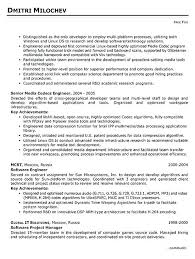 computer system validation engineer resume systems example sample  information .