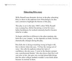 educating rita essay help term paper writing service educating rita essay help