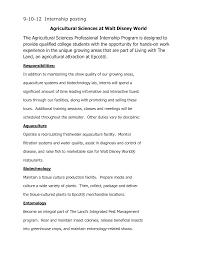 cover letter for geology internship resume pdf cover letter for geology internship 2017 geology internships internships cover letter for internship biology