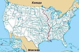 Река Миссисипи Карта США с рекой Миссисипи