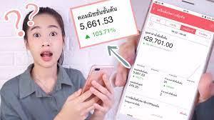 ไอเดียหาเงินออนไลน์วันละ 1,000 บาท!! (ไม่ต้องลงทุน ไม่ต้องสต้อกสินค้า)  โคตรง่าย!! #Youpik - YouTube