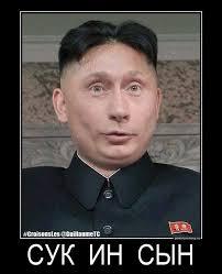 Тиллерсон зря тратит время на попытки вести диалог с Ким Чен Ыном, - Трамп - Цензор.НЕТ 5709