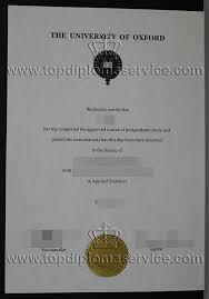 buy the university of oxford degree buy phd degree in uk  buy the university of oxford degree buy phd degree in uk buy diploma buy degree make diploma make degree