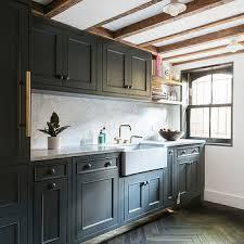 Dark Gray Kitchen Ideas