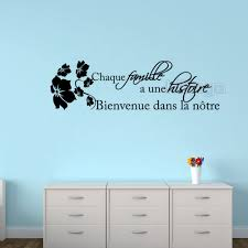 French Quotes Citation Histoire De Famille Vinyl Wall Stickers Decals Art Wallpaper For Living Room Home Decor House Decoration
