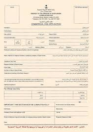 Visas2Go - Application For A Saudi Visa
