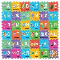 <b>Коврик</b>-пазл <b>Играем</b> вместе Фиксики с буквами (FS-ABC-FIX ...