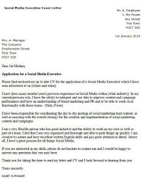 administrative assistant cover letter example cover letter example