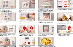 Cup Of Noodles Vending Machine Awesome Index Of Japantrendswpcontentuploads4848