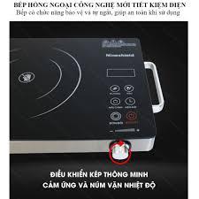 Bếp hồng ngoại bếp điện quang cảm ứng 2 vòng nhiệt 2200W tiết kiệm điện - Bếp  hồng ngoại đơn Nhãn hàng OEM