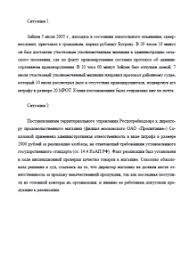 Декан НН Контрольная по административному праву e  Контрольная по административному праву