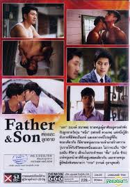 Free gay dad and son movies