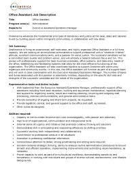 Office Assistant Resume Unique Office Assistant Resume Description Musiccityspiritsandcocktail