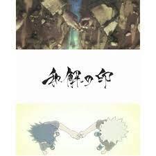 Unity Symbol   Anime, Naruto, Naruto shippuden