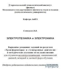 Методичка Сайт для студентов МИСиС и других вузов  Методичка по выполнению ДЗ №2