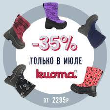Купить Одежда и обувь для мам и пап / Лучшее-Детям