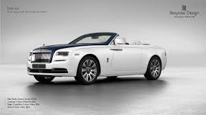 Custom Rolls Royce Dawn