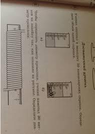 Физика класс кирик самостоятельные и контрольные работы ГДЗ  Физика 7 класс кирик самостоятельные и контрольные работы ГДЗ