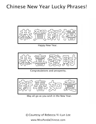 So, having mandarin oranges around the home at new year is said to bring riches into your life. Chinese Culture For Kids Series Chinese New Year Coloring Pages Miss Panda Chinese Mandarin Chinese For Children New Year Coloring Pages Chinese New Year Activities Chinese New Year Crafts For Kids