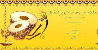 Wedding Invitation Card Template Luxury Beautiful Font Of