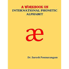 The nato phonetic alphabet system necessary cookies are absolutely essential for the website to function properly. A Workbook On International Phonetic Alphabet By Dr Suresh Ponnurangam