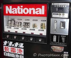 Cigar Vending Machine For Sale Unique Dark Roasted Blend Vending Machines Craze In Japan
