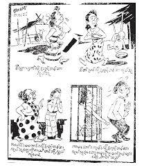 a 1955 ic