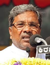 2018 Election Legislative Wikivividly Assembly Karnataka tH7Y06