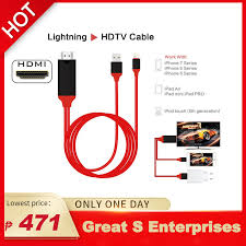 gse 8 pin to hdmi cable hdtv tv digital