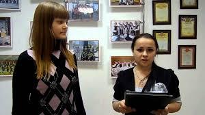 Отчет по государственной преддипломной практики студентов Б  Отчет по государственной преддипломной практики студентов 5Б группы