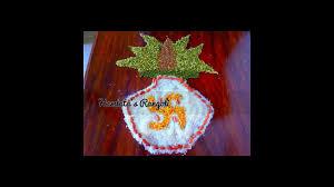 Diwali Kalash Designs Kalash Rangoli Diwali Rangoli Design Simple Diwali