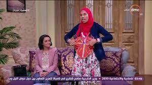 """السفيرة عزيزة - إيمان السيد """" طالبة في كلية الطب """" ...عرض تقديمي عن إزاي  القلب بيشتغل - YouTube"""