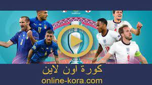 نتيجة مباراة ايطاليا وإنجلترا بث مباشر 11-07-2021 يورو 2020