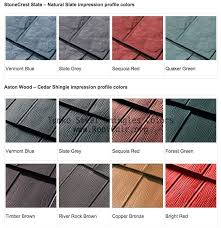 tin shingles metal color options tin roofing home depot canada