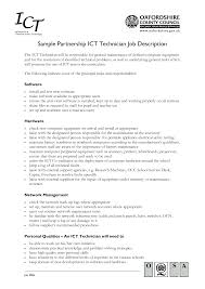 computer science job description sample sample cover letter technician job description sample