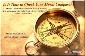 college application essay help moral compass essay a business leader the good values are effective in running a long term business my family life is what has shaped my moral vision to what it is today