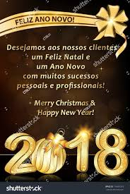 flyer translated in portuguese portuguese greeting card winter holidays 2018 stock illustration