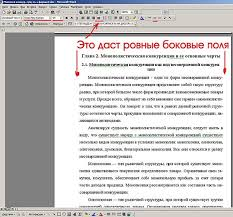 Диссертации и статьи на заказ Банк рефератов курсовых и дипломных работ Много и