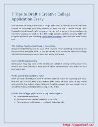 Draft Paper Online Thesis Paper Online English Homework Help 2018 College