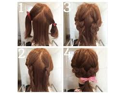 5分でできるボブのヘアアレンジが簡単可愛く作れる方法 髪型 ボブ