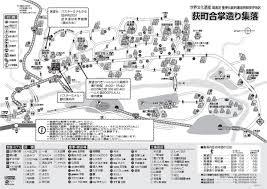 世界遺産白川郷で合掌造りを堪能日常の疲れを癒す日本の原風景を
